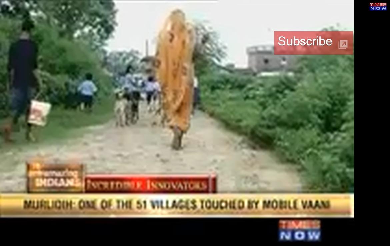 Gram Vaani on Amazing Indians, TimesNow!