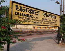 Voices from Mobile Vaani: What's at stake due to the closure of Dhanbad-Chandrapura railway line